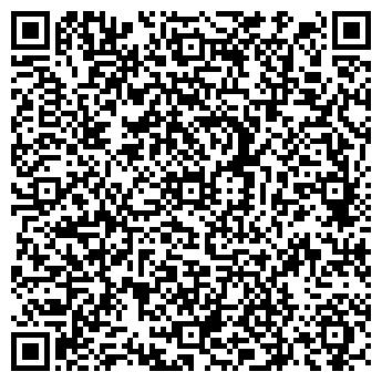 QR-код с контактной информацией организации Экспомастер, ТПЧУП