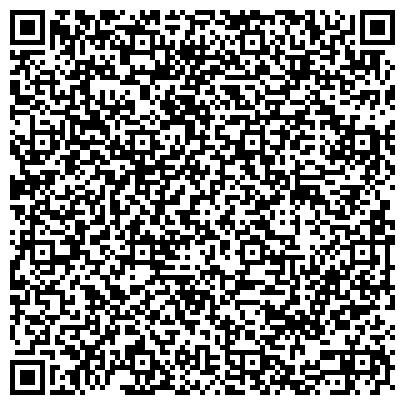 QR-код с контактной информацией организации Дятловская сельхозтехника, ОАО