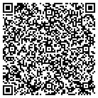 QR-код с контактной информацией организации Вигас, ЧП ТСЦ