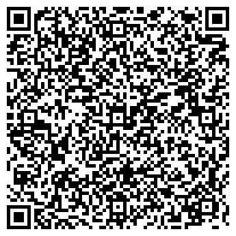 QR-код с контактной информацией организации КрайсМонтаж, ООО