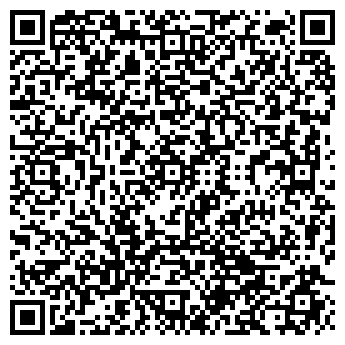 QR-код с контактной информацией организации Интермасс, ООО