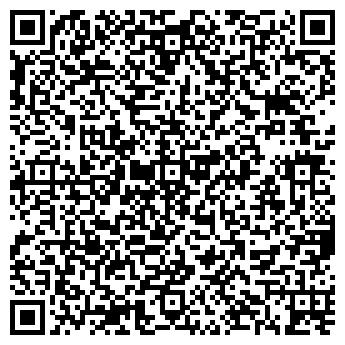 QR-код с контактной информацией организации Статус Транс, Компания