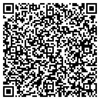 QR-код с контактной информацией организации Вендинг-У, ООО (VENDING-U)