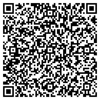 QR-код с контактной информацией организации Кавакава, ЧП