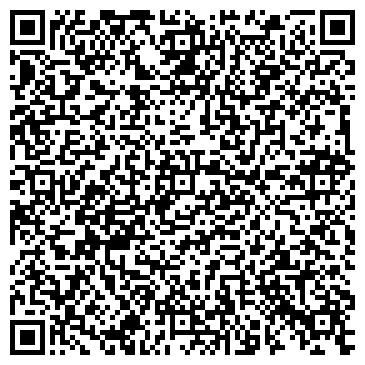 QR-код с контактной информацией организации Фирма СеЛара, ЧП