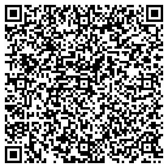 QR-код с контактной информацией организации Грузчик Мебель, ЧП