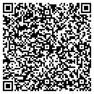 QR-код с контактной информацией организации Приходько Д.А., СПД (ТМ Корал)