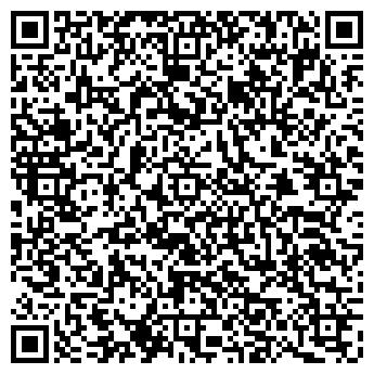 QR-код с контактной информацией организации Весы Сервис, ООО