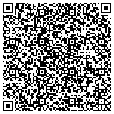 QR-код с контактной информацией организации РемБытСервис (Мальцев),ЧП