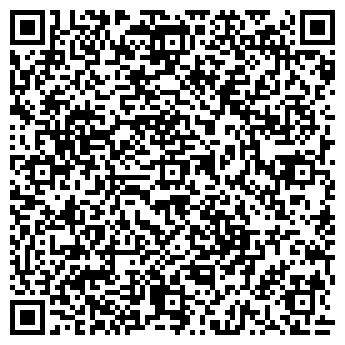 QR-код с контактной информацией организации Декин, ЧП