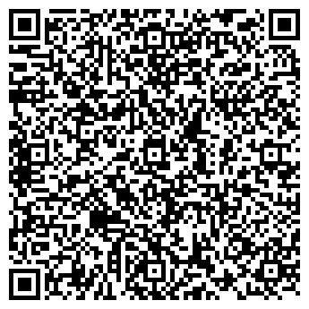 QR-код с контактной информацией организации АДМ Стиль и Комфорт, ООО