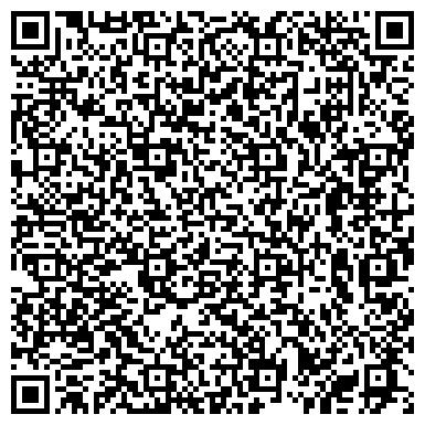 QR-код с контактной информацией организации Доктор Редгер Сервис Менеджмент, ООО