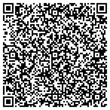 QR-код с контактной информацией организации Сервисхолод, ЧП