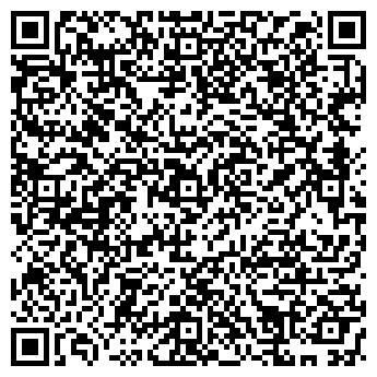 QR-код с контактной информацией организации Холод-групп, ЧП