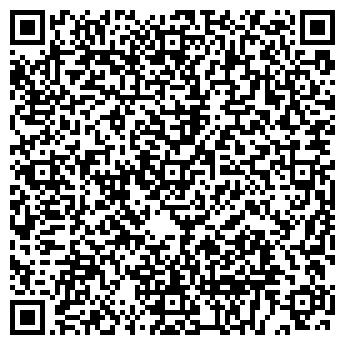 QR-код с контактной информацией организации Мио л, ООО