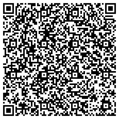 QR-код с контактной информацией организации Автосалон Альвиза, ООО