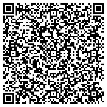 QR-код с контактной информацией организации Ай.Ти.Эс, ООО