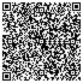 QR-код с контактной информацией организации Стричка, ЧП