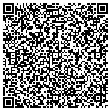 QR-код с контактной информацией организации Искандер, ООО