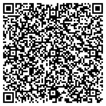QR-код с контактной информацией организации Про-Сток, ООО