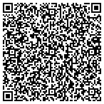 QR-код с контактной информацией организации УМР Харьков, ОДО