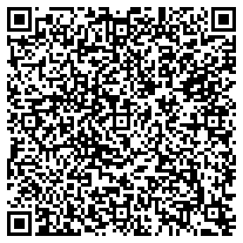 QR-код с контактной информацией организации Компания Apex, ООО