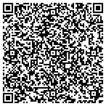 QR-код с контактной информацией организации Антарес-Вендинг, ООО (Antares-Vending)