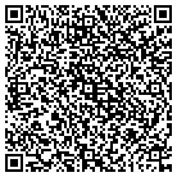 QR-код с контактной информацией организации MERX авторизированный дилер в г. Харькове, ДП
