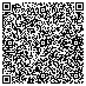 QR-код с контактной информацией организации Т-Комфорт, ООО