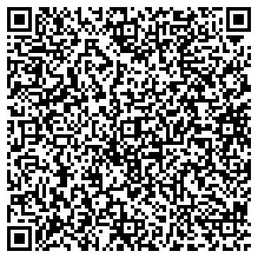 QR-код с контактной информацией организации ПК-Сервис, ООО
