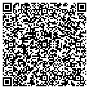 QR-код с контактной информацией организации Галаген, ООО