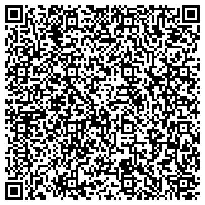 QR-код с контактной информацией организации Исцеление, Клиника лечебного голодания (Бережный С.Н., СПД)
