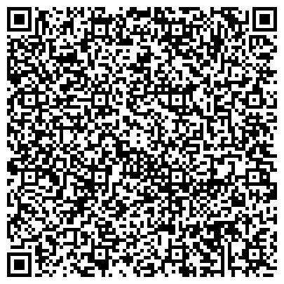 QR-код с контактной информацией организации Простор Л Киев, ООО (Завод холодильного и технологического оборудования)