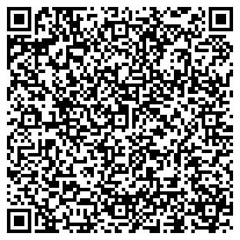 QR-код с контактной информацией организации VendinGroup, компания