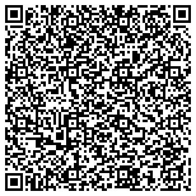 QR-код с контактной информацией организации Сервисный центр Еврокласс, ООО
