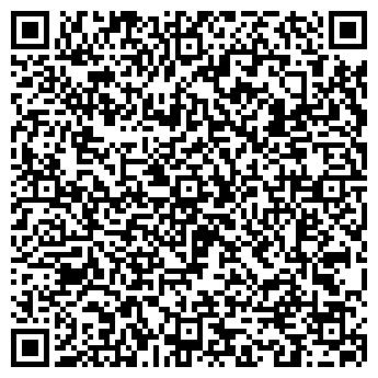 QR-код с контактной информацией организации Гранд Афиш, ООО