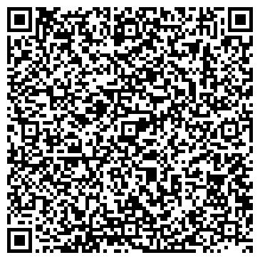 QR-код с контактной информацией организации Комплектмаркет, ООО