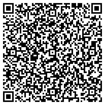 QR-код с контактной информацией организации Автодом, ЧП