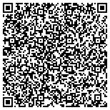 QR-код с контактной информацией организации Ремонт холодильников во Львове, ЧП