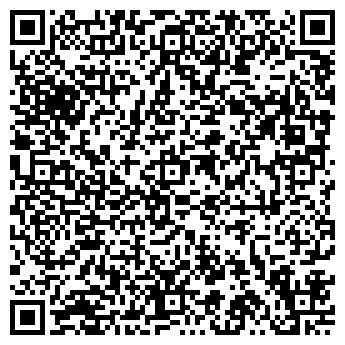 QR-код с контактной информацией организации Хьюмен, ООО