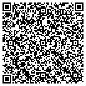 QR-код с контактной информацией организации Цикл, ООО