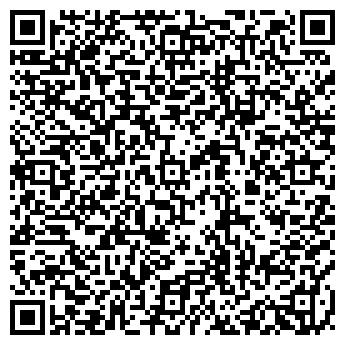 QR-код с контактной информацией организации Свет Проектов-ХХІ, ООО