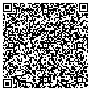 QR-код с контактной информацией организации СВ Атлас,ЧП