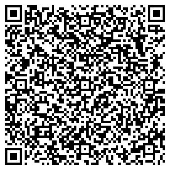 QR-код с контактной информацией организации ТДТ компания, ООО