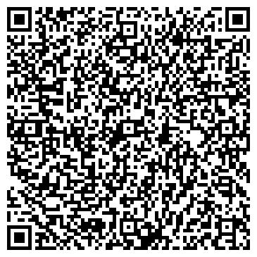 QR-код с контактной информацией организации Икстри, ООО