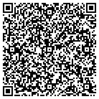 QR-код с контактной информацией организации Норд-Вест Сервис, ООО