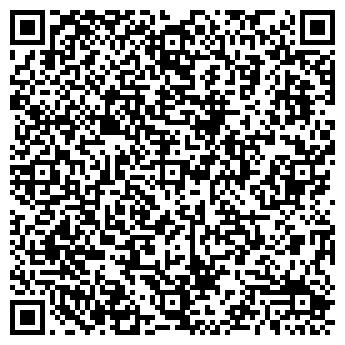 QR-код с контактной информацией организации Авизо Хела, ЧП