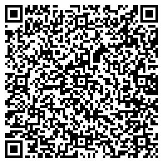 QR-код с контактной информацией организации Грандер, ООО