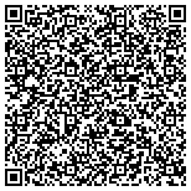 QR-код с контактной информацией организации Трест Югтехэлектро, ООО