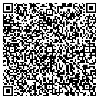 QR-код с контактной информацией организации СВ - Холод, ЧП